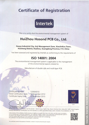 Shenzhen Grande Electronic ISO14001:2004 Certificates